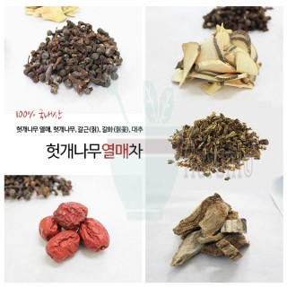 Hovenia dulcis (Raisin Tree) Fruit Tea 80g
