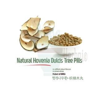 Natural Hovenia Dulcis Tree Pills 5oz