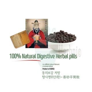 Natural Digestive Herbal Pills 5oz