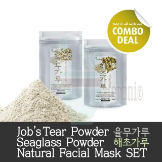 Natural Facial Mask Combo I [Save $9.00]