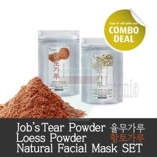 Natural Facial Mask Combo II [Save $4.00]