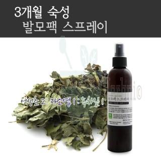 100% Natural Hair Restoration Spray 4 fl oz
