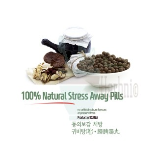 Natural Stress Away Pills 5oz