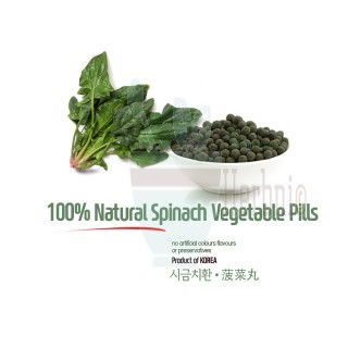 Natural Spinach Vegetable Pills 5oz