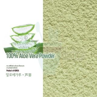 100% Natural Aloe Vera Powder