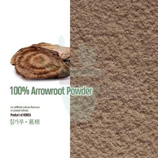 100% Natural Arrowroot Powder