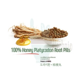 Natural Bronchial Health (Platycodon) Pills 5oz
