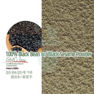 100% Roasted Korean Black Bean w/ Black Sesame Powder