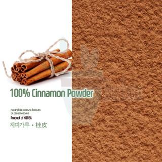 100% Natural Cinnamon Powder