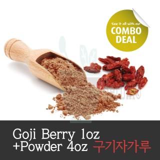 Korean Goji Berry Combo [Save $5.25]