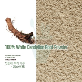 100% Natural White Dandelion Root Powder