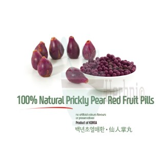 Natural Prickly Pear Fruit Pills 5oz