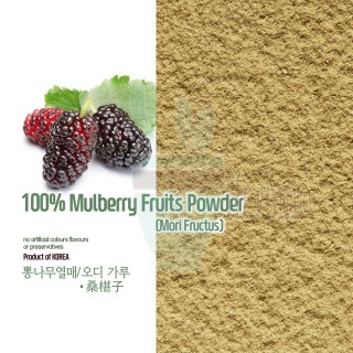 100% Natural Mulberry Fruit Powder