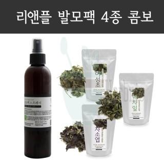 [HAIR REGROWTH SET II ] Houttuynia Cordata 80g, Perilla Frutescens 40g, Green Tea Loose Leaf 40g with Hair restoration spray 4 fl oz