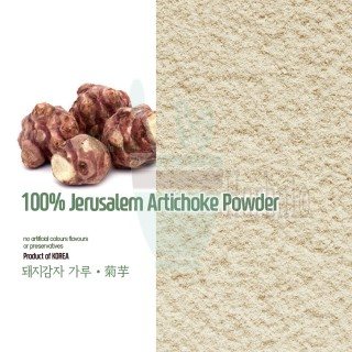 100% Jerusalem Artichokes Powder