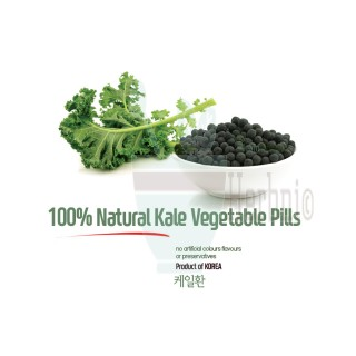 Natural Kale Vegetable Pills 5oz