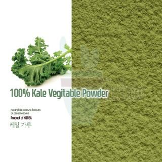 100% Kale Vegetable Powder