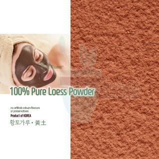 100% Natural Korea Loess (Hwangto) Powder