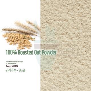 100% Natural Korean Oatmeal Powder
