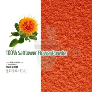 100% Natural DYE Safflower Powder