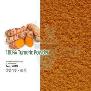 100% Natural Yellow Turmeric Powder