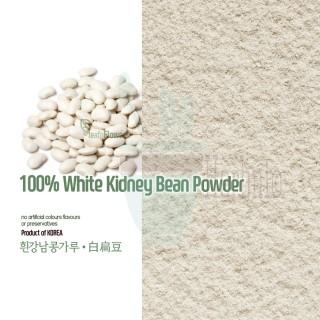 100% Natural White Kidney Bean Powder