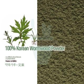 100% Natural Wormwood Powder