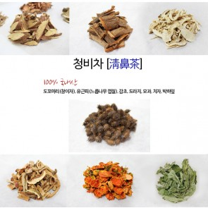 Allergy Prevention Tea 100g