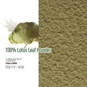 100% Natural Lotus Leaf Powder