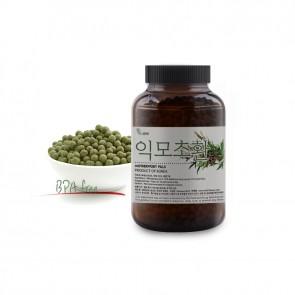 Natural Motherwort Pills 5oz