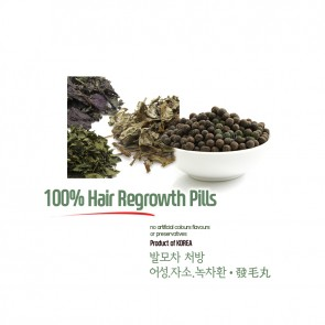 Natural Hair Regrow Pills 5oz