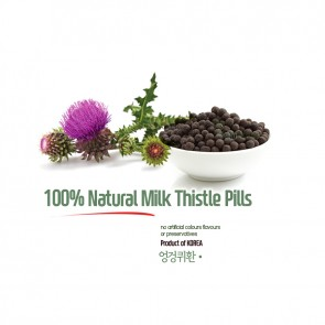 Natural Milk Thistle Pills 5oz