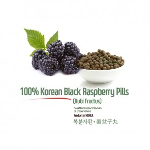 Natural Korean Black Raspberry Pills 5oz