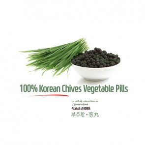 Natural Chive Vegetable Pills 5oz