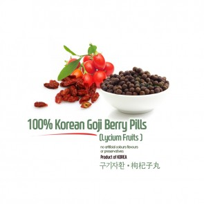 Natural Goji Berry Pills 5oz