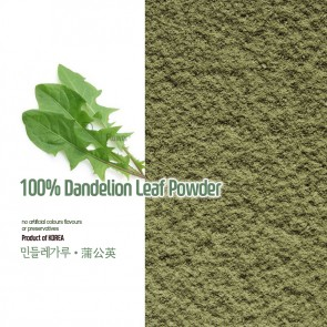 100% Natural White Dandelion Powder