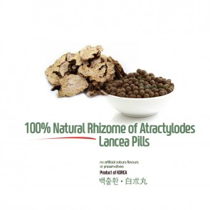 Natural Rhizome of Atractylodes Lancea Pills 5oz