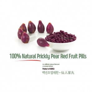 Natural Prickly Pear Fruit Pills 5oz