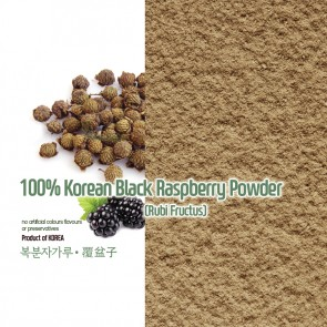 100% Natural Korean Black Raspberry Powder
