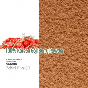 100% Goji Berry Powder