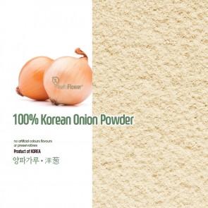100% Natural Onion Powder (Organic)