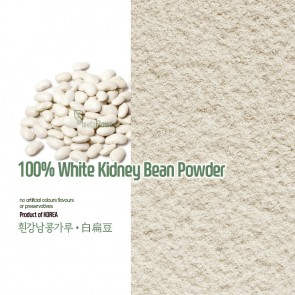 100% Natural White Kidney Bean Powder