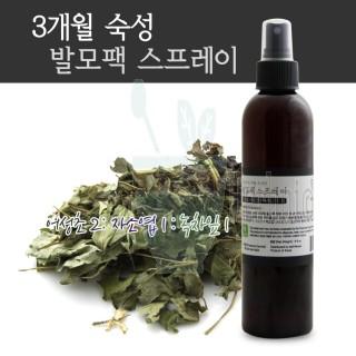 [한국산]  발모팩 스프레이 237ml ( 8 oz ) -어성초 2 : 자소엽 1 : 녹차잎 1 ( 한정수량 )