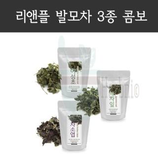 [한국산 발모차3종세트] 어성초80g, 자소엽80g, 녹차잎80g