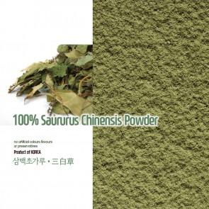 한국산l 삼백초 가루