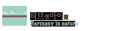 www.herbni.com