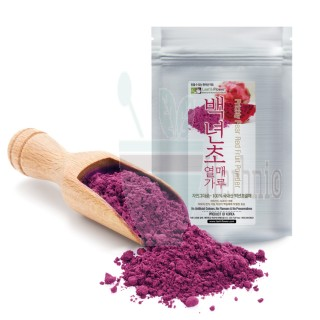 100% Natural Prickly Pear Fruit Powder