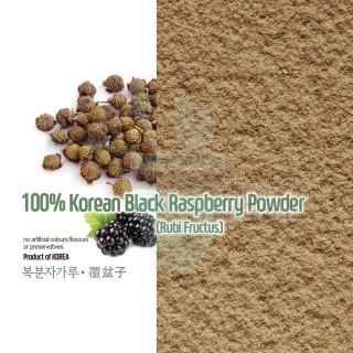 100% Natural Korean Black Raspberry Powder