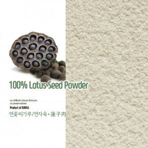 100% Natural Lotus Seed Powder