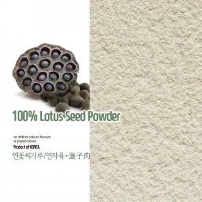 100% Natural Lotus Seed Powder